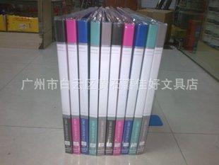 红杰新上市双强力夹 美工色文件夹H-6302双夹双短夹资料夹整理夹