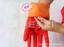 冬天加厚加絨短款膠手套家務橡膠乳膠手套洗碗洗衣手套短全絨批發