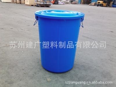 批发供应B60L塑料水桶 60升水桶 全新塑料桶 强力桶 结实耐劳