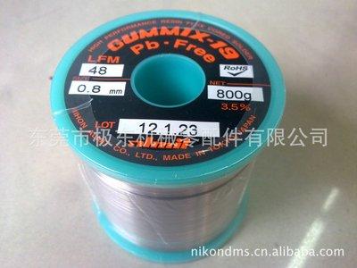 供应日本ALMIT 无铅焊锡
