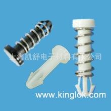 PCB板帶彈簧固定扣 散熱器塑膠鉚釘 帶彈簧風扇鉚釘 散熱片鉚釘