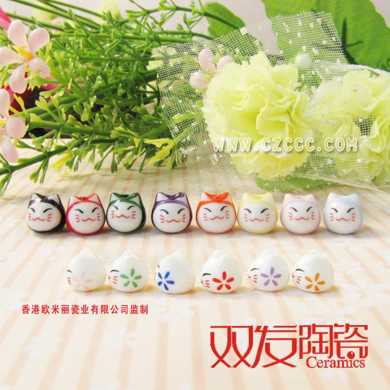 【优质】九色猫头 迷你小猫头 陶瓷招财猫 瓷猫 陶瓷动物 手链