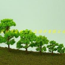 沙盘建筑模型树 苔藓微景观配景绿色假树 微景观 塑胶榕树-111色
