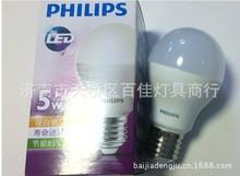 飞利浦LED灯泡,5W/7W/8W/10W/13W E27灯头LED灯泡批发