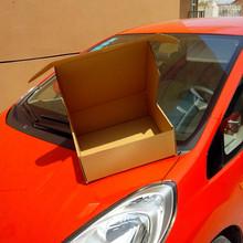 桐乡大飞机盒F3(390*330*140)纸箱批发 纸盒 厂家直销 可定做