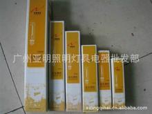 供应上海亚明1000W高压钠灯