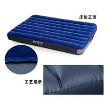 美国正品INTEX蓝色灯心绒线拉单双人三人充气床 气垫床厂家直销