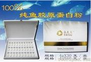 胶原蛋白粉OEM加工 美容院西林、安瓶30 60支装 GMP ISO HACCP