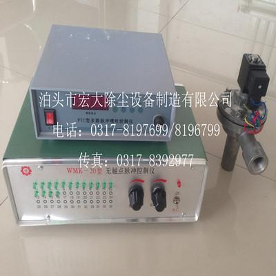 河北除尘厂家定做脉冲控制系统脉冲控制仪    库存现货