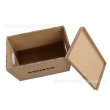 高强度包装纸箱  用于空?#22815;?#27700;泵焊机电机类产品出口环保纸箱包装