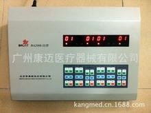 奔奥中频治疗仪BA2008-III(四路输出带干扰电透热型电疗仪)