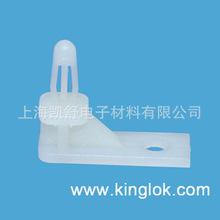 專業現貨供應PCB板固定扣 PCB Hinge 單邊螺絲固定式間隔柱