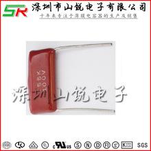 促銷 金屬化聚酯膜電容器 MEF  475K/J 400V  P=31