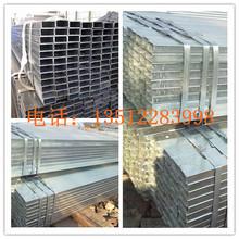 生产销售方管矩管 冷热镀锌方管加工 焊接钢管 螺旋焊管 量大优惠