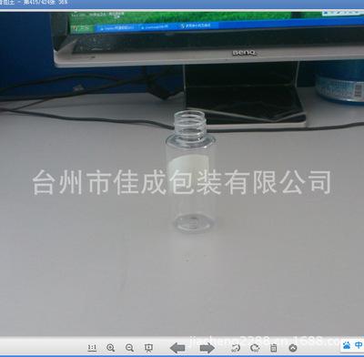 专业生产PET化妆瓶喷雾瓶塑料瓶矿泉水饮料管坯 盖子