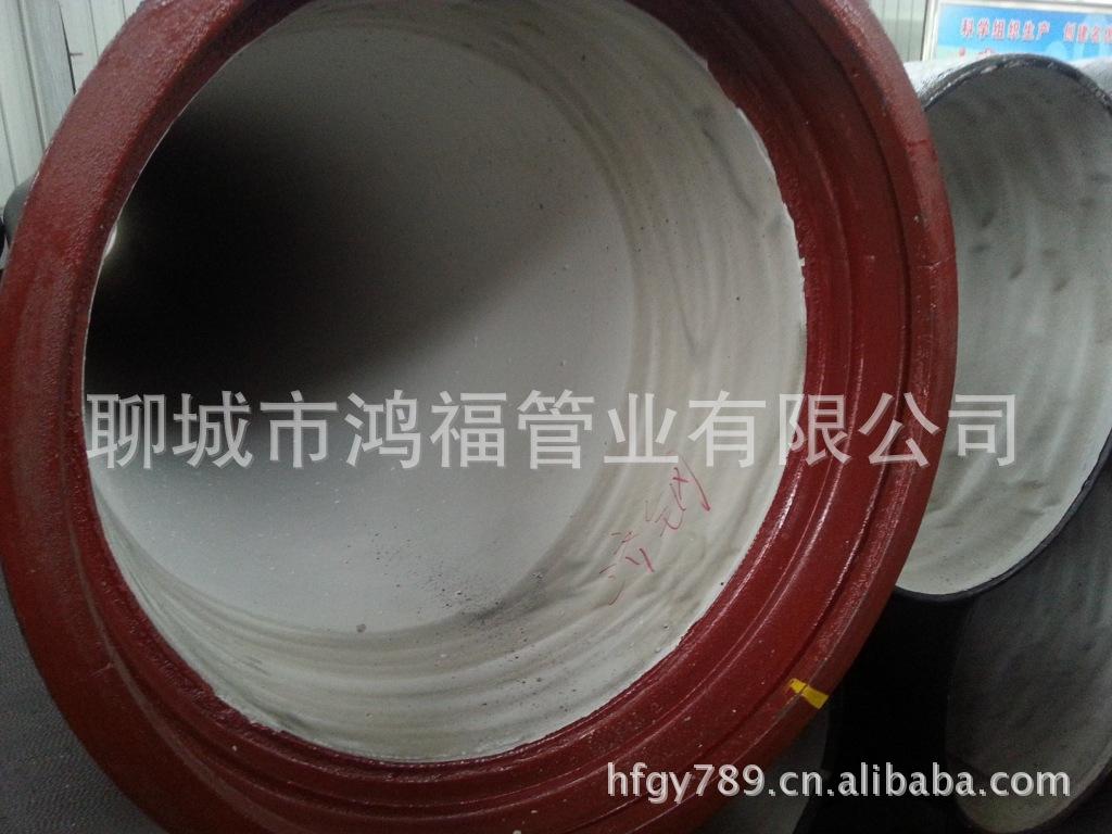 直径DN600mm球墨铸铁管【鸿福管业】