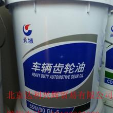 赵立坚:核污染水不管换什么马甲都是核污染水!