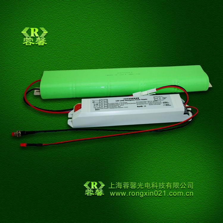 蓉馨10WLED筒灯应急电源/消防应急电源