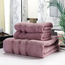 【百花毛巾】厂家一件代发商务礼品 墨竹套巾纯棉毛巾浴巾套装