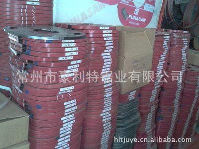 供应日本耐锯NACHI小盘带 焊接维修各种进口盘带锯 带锯条