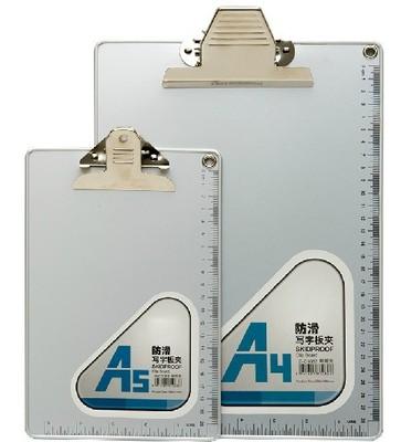 金隆興C1082防滑蝴蝶夾板夾A4記事寫字板夾墊板 文件夾
