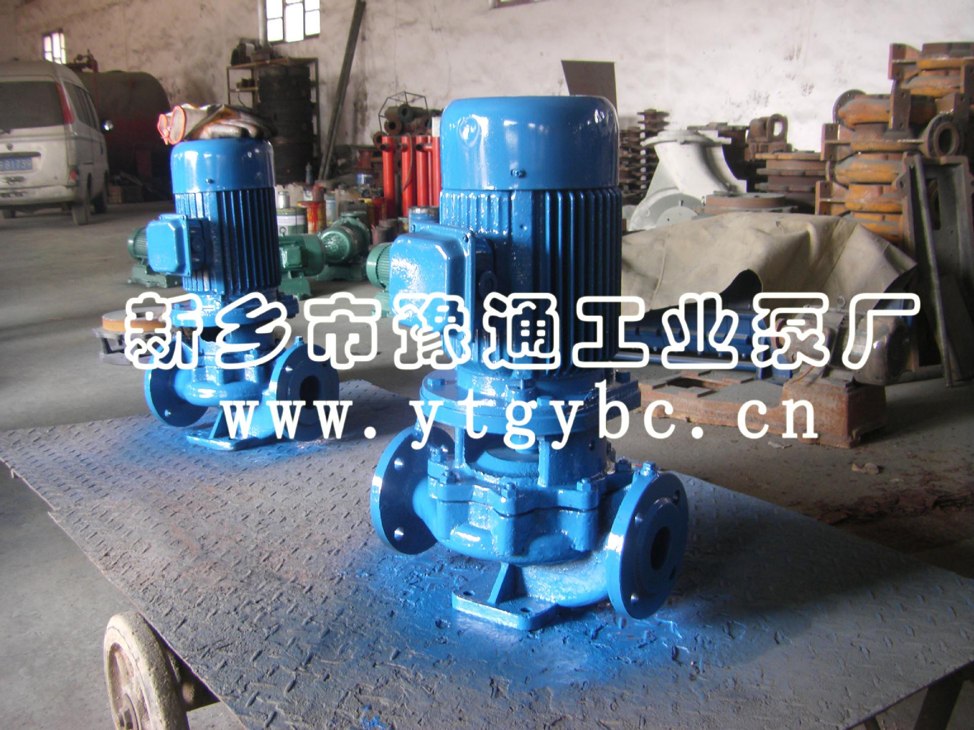 供应ISG40-125管道泵-1.1kw立式管道泵-ISG立式管道泵维修