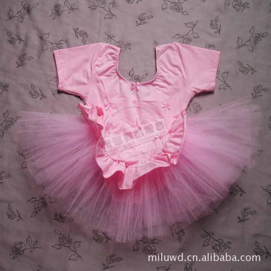 现货供应粉红短袖纱裙 少儿童芭蕾舞中国舞蹈培训练功服 表演裙