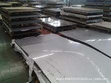 430不锈钢板 1Cr17不锈钢板 1Cr17不锈铁板 太钢10Cr17不锈钢板