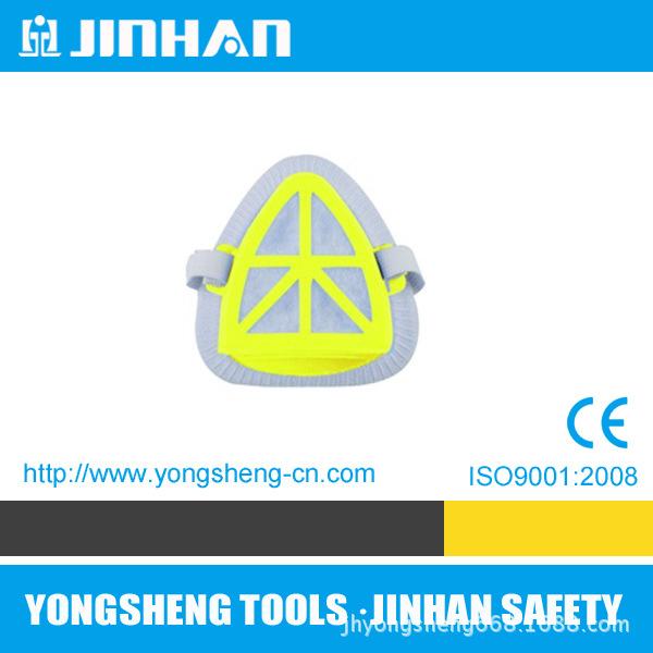 厂家直销塑料一次性三复合防尘防毒活性碳带阀杯型蚌型船型口罩
