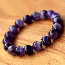七夕情人节礼物梦幻紫水晶手链天然紫晶女款纯珠单圈手串