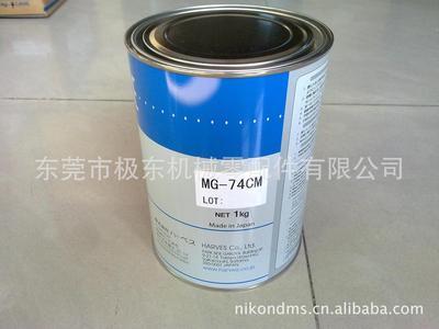 供应原装日本HARVES厂家  HI-LUBE MG-74CM  润滑油