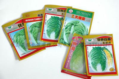 农用种子包装袋农药袋子OPP