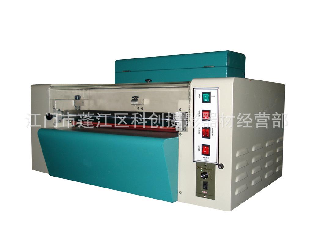 一体圣经相册制作设备:480UV淋膜机-液体覆膜机