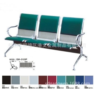 供应公共不锈钢排椅 皮排椅 机场排椅 【厂家直销】高档排椅