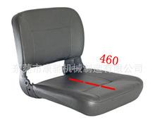 """直銷老年電動代步車輪椅座椅FWSP20X0G_ 20""""塑膠座椅 淺灰色10號"""