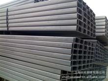 冲孔C型钢支架 热轧厚壁C型钢 冷轧光亮C型钢现货充足 价格优惠
