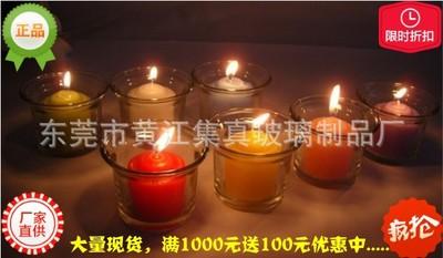 供应中华杯.华夏杯,广口喇叭口蜡烛玻璃杯,玻璃烛台,玻璃蜡烛杯