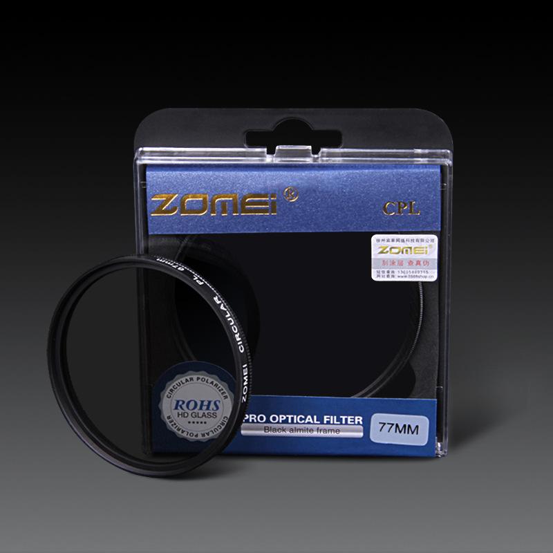 zomei86mm CPL 偏光镜 圆偏振 圆偏镜 偏振镜 普通cpl 卓美滤镜