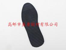 条形底 橡胶鞋底 组合鞋底 雪地靴底 雪地鞋底