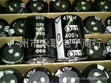 全新400V470UF 30x45耐高溫電解電容