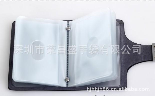 【厂家直销】东莞PVC透明书套书皮卡套卡包