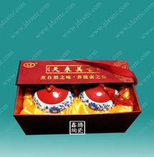 景德镇陶瓷蜂蜜罐 大量供应 陶瓷茶叶罐批发价格