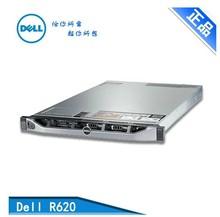 供应全新原装戴尔(DELL)R230机架式1U服务器