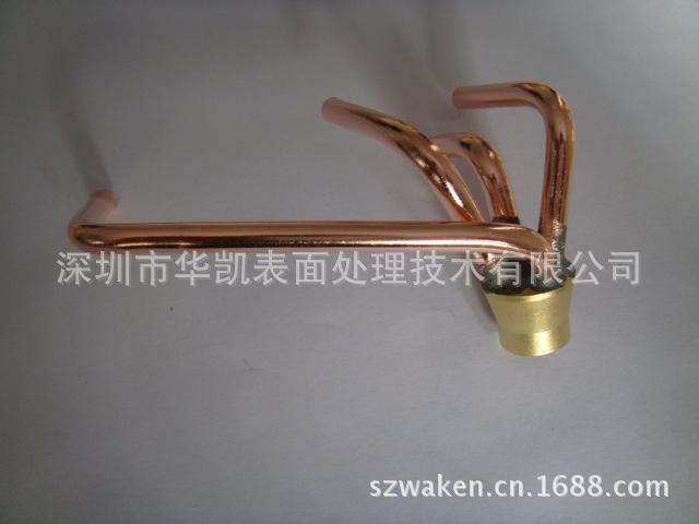 后保护剂 铜保护剂  金银保护 镍保护 防变色 助焊剂 生产厂家