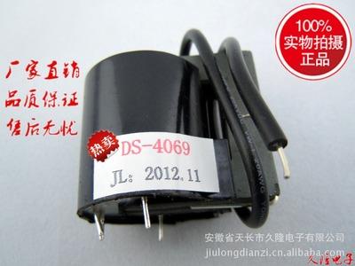 供应 DS-4069 魔灯高压包