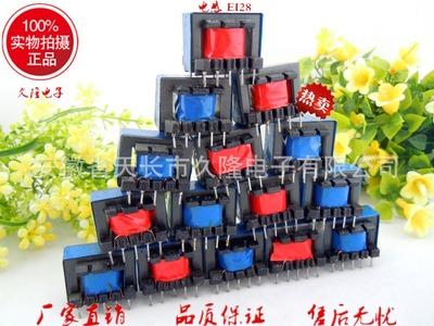 供应脉冲变压器 EI 28