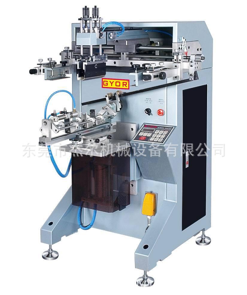 供应GS-360C椭圆丝印机 曲面丝印机 丝网印刷机 重庆丝印机