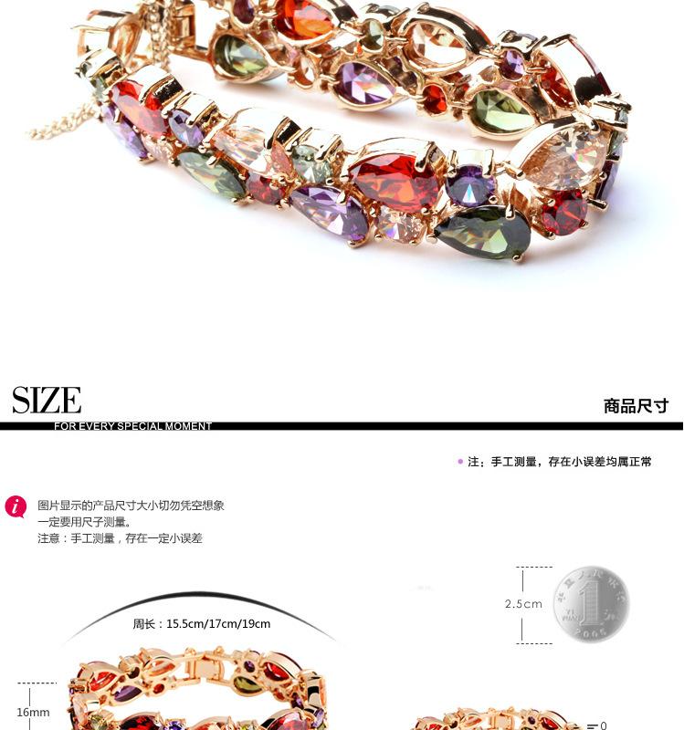 Zircon bracelet AAA zircon environmental protection real gold plating women's bracelet wholesale NHTM182410