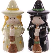 陶瓷巫師磁鐵椒鹽瓶 創意陶瓷胡椒瓶套裝 調味瓶子陶瓷廚房用品