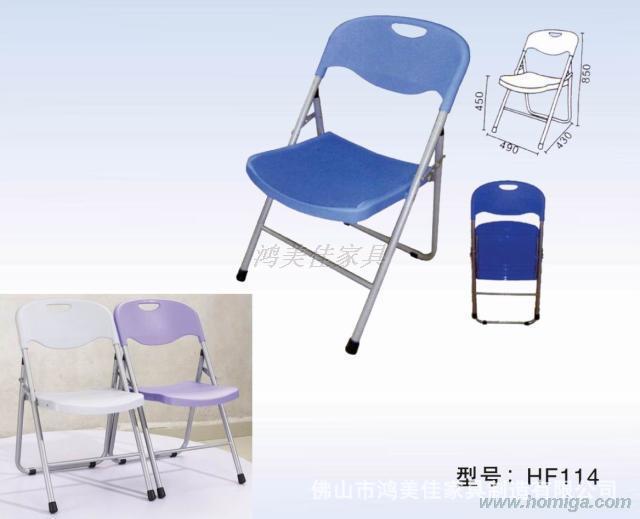 广东厂家定制PP塑料靠背座椅钢制脚架会议办公展览培训接待折叠椅